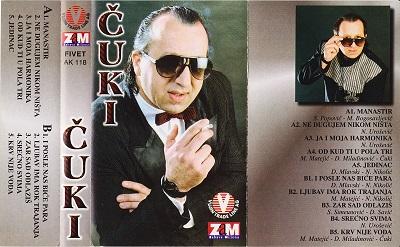 Dragan Miladinovic Cuki - Kolekcija 34170297gi
