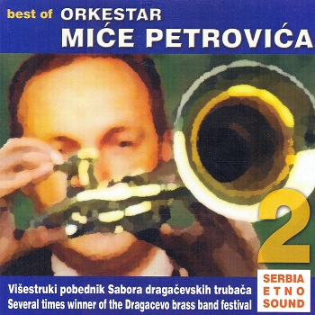 Mica Petrovic - Kolekcija 34203085al