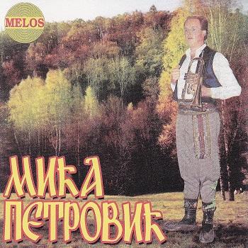 Mica Petrovic - Kolekcija 34203140oa