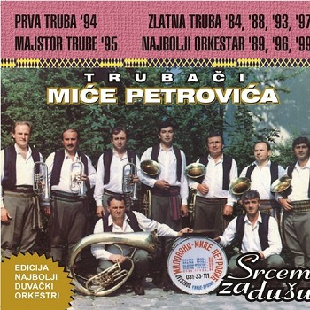 Mica Petrovic - Kolekcija 34203163jk
