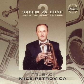 Mica Petrovic - Kolekcija 34203196bh