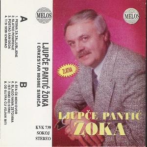 Ljupce Pantic Zoka - Kolekcija 34249075hm