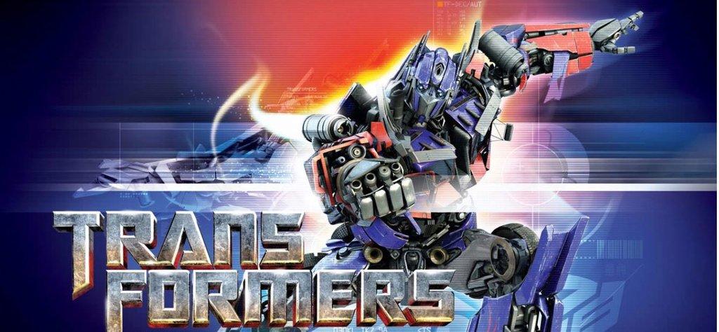 Transformers Shop