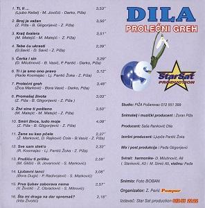 Radisa Rankovic Dila - Kolekcija 34347156ap