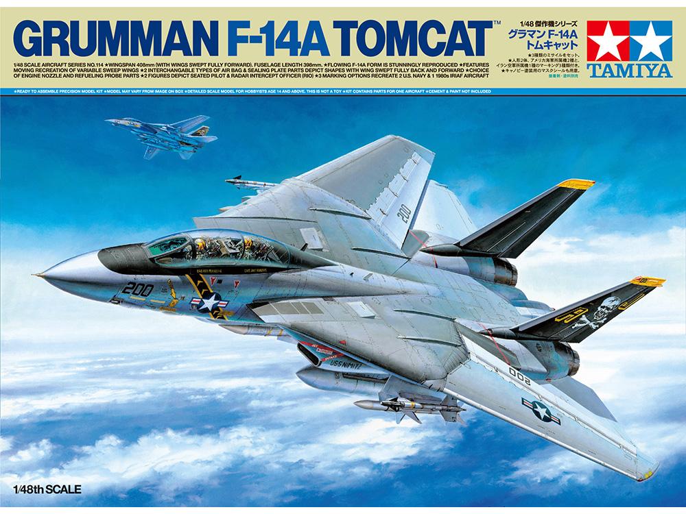 "Grumman F-14A Tomcat ""John F. Kennedy"" VF-32 Swordsmen, 1976  coming soon"