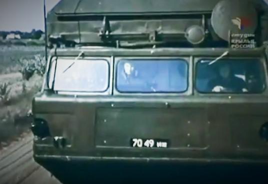 "Panzerfähre PMM ""Wolna"" 34806167fo"