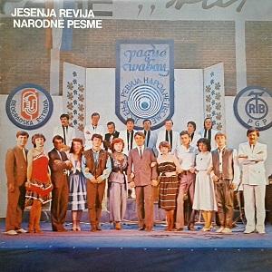Jesenja revija narodne pesme 1983 34974838zd