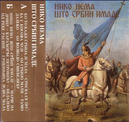 1988 - Ko to kaze Srbija je mala 34975016ta