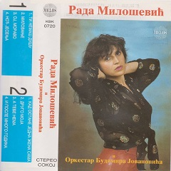 Rada Milosevic - 1986 - A tebe nema (feat. Orkestar Budimira Jovanovica) 34985247vl