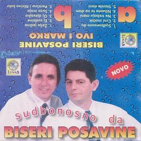 Biseri Posavine - 2016 - Sudbonosno da 35032568zd