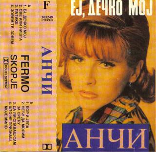 Andrijana Dabetic Anci - Kolekcija 35043820yf