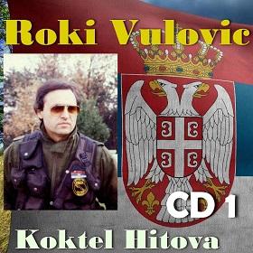 Rodoljub Vulovic Roki - Kolekcija 35140901bv
