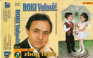 Rodoljub Vulovic Roki - Kolekcija 35140952cy