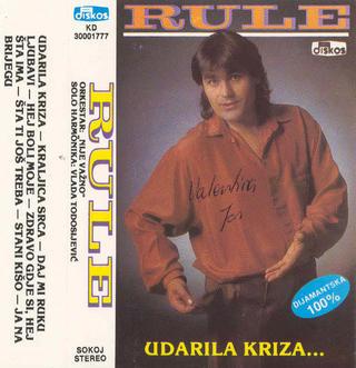 Rustem Nezirovic Rule - Kolekcija 35193176su