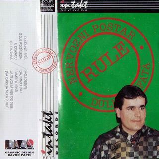 Rustem Nezirovic Rule - Kolekcija 35193180zm