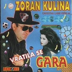 Zoran Kulina - Kolekcija 35193284fq