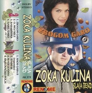 Zoran Kulina - Kolekcija 35193300yz