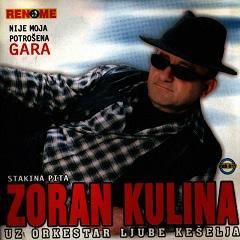 Zoran Kulina - Kolekcija 35193322hn