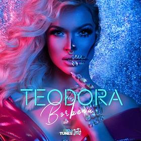 Teodora Džehverovic - 2019 - Borbena 35234843cy