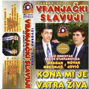 Vranjacki slavuji - Kolekcija 35440854fg