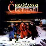 Hrascanski cestitari - Kolekcija 35449451bb