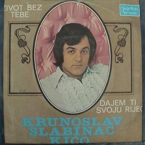 Krunoslav Kico Slabinac - Kolekcija 35449717ti