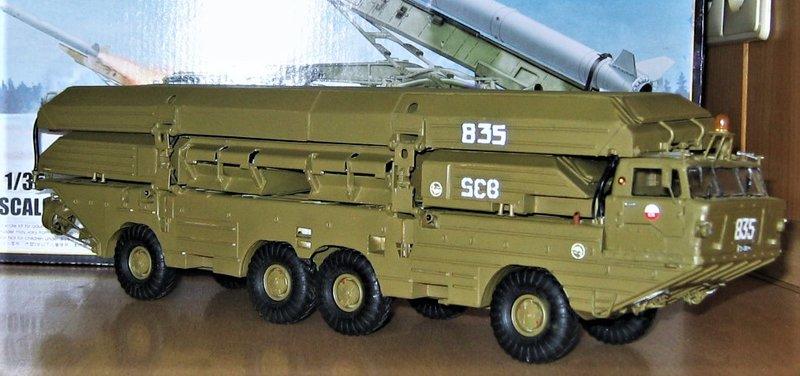 "Panzerfähre PMM ""Wolna"" 35501036kz"