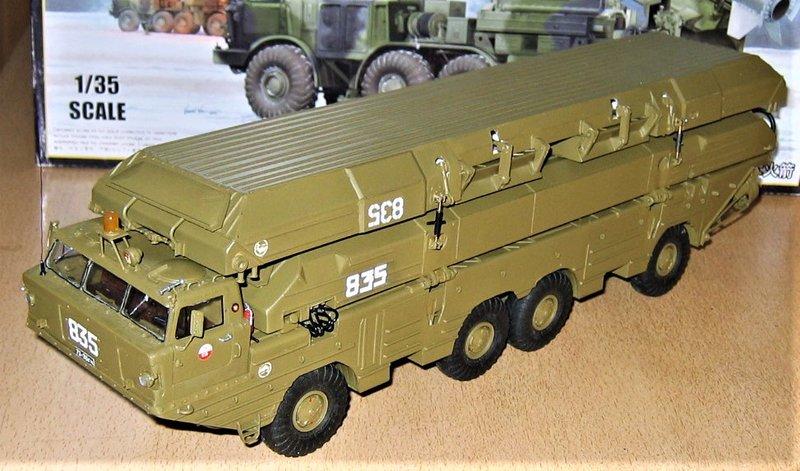 """Panzerfähre PMM """"Wolna"""" 35501041qr"""