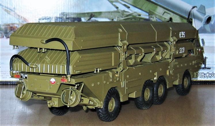 "Panzerfähre PMM ""Wolna"" 35501059do"