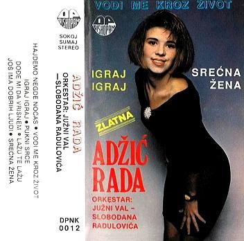 Rada Adzic - 1991 - Vodi me kroz zivot 35508344rl