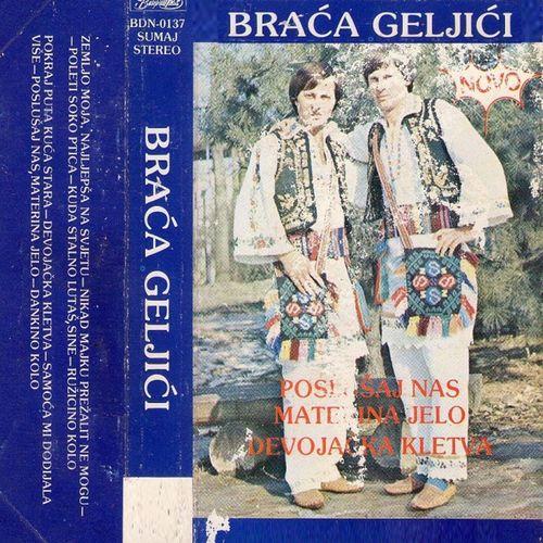 Braca Geljic - Kolekcija 35649294ny