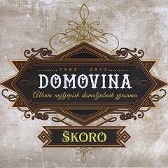 Miroslav Skoro - Kolekcija 35733069jb