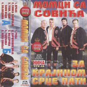 Momci Sa Sovica - Kolekcija 35733147mh