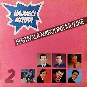 Koktel - Najveci hitovi festivala narodne muzike 1-8 35868182fv