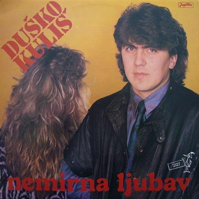 Dusko Kulis - Kolekcija 35878623gj