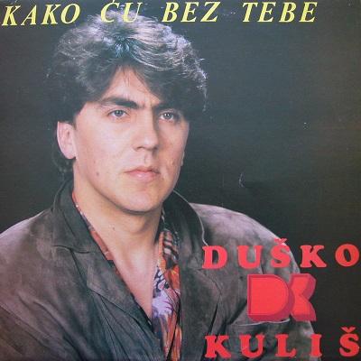 Dusko Kulis - Kolekcija 35878626uw