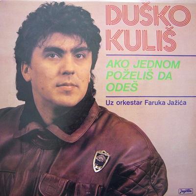 Dusko Kulis - Kolekcija 35878635ra