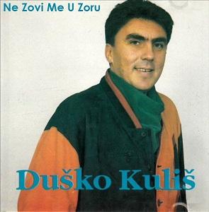 Dusko Kulis - Kolekcija 35878642sz