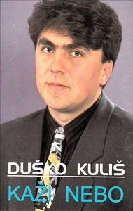 Dusko Kulis - Kolekcija 35878644if