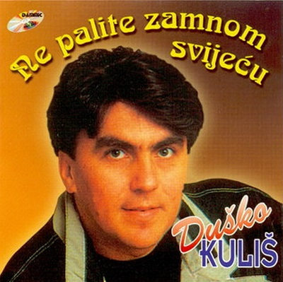Dusko Kulis - Kolekcija 35878646xt