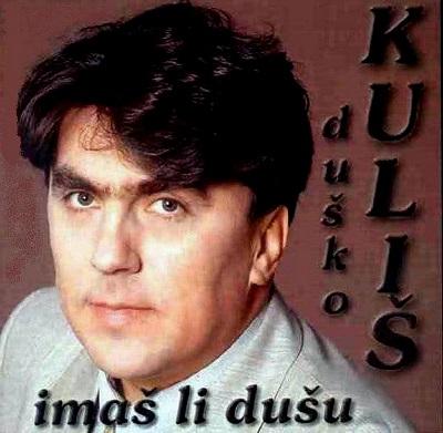 Dusko Kulis - Kolekcija 35878650mk