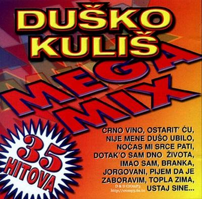Dusko Kulis - Kolekcija 35878651sb