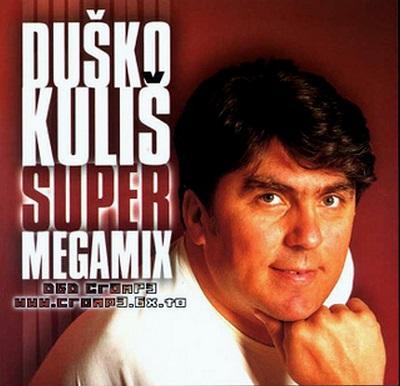Dusko Kulis - Kolekcija 35878653jo