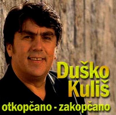 Dusko Kulis - Kolekcija 35878673le