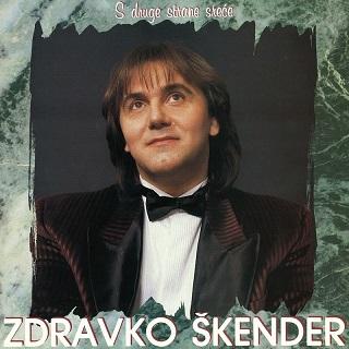 Zdravko Skender - Kolekcija 35900124sb