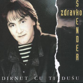 Zdravko Skender - Kolekcija 35900140ko