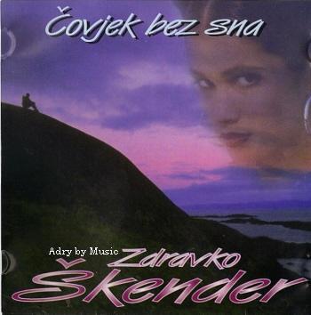 Zdravko Skender - Kolekcija 35900143ds