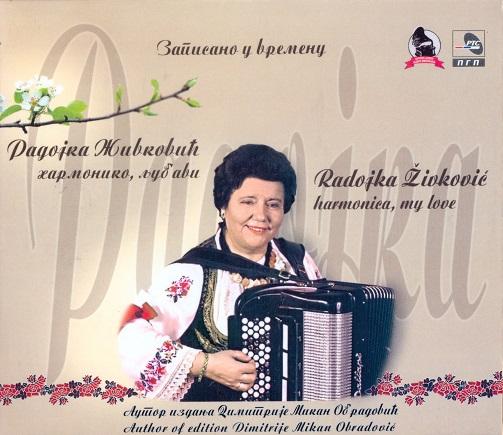 Radojka Zivkovic - 2006 - Zapisano U Vremenu 36059920oc