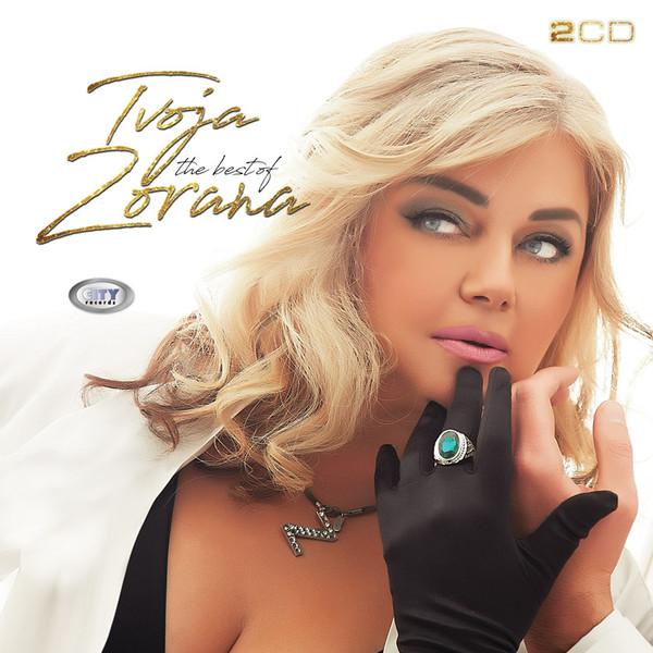 Zorana Pavic - Kolekcija 36070171tv