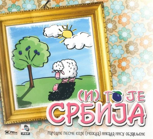 2006 - I To je Srbija 36098334uo